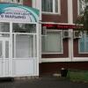 Медицинский центр в Марьино фото #1