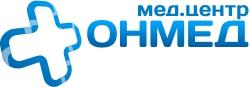 Медицинский центр Онмед