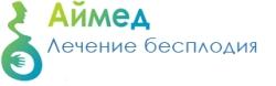 Клиника репродукции Аймед