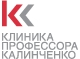 Клиника профессора Калинченко