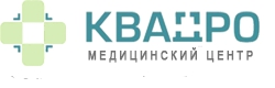 "Медицинский центр ""Квадро"""