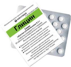 инструкция к препарату глицин