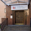 Клиника профессора Калинченко фото #1