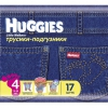 Подгузники Huggies Little Walkers фото #5