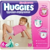 Подгузники Huggies Little Walkers фото #8