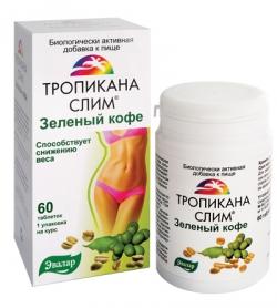Тропикана Слим. Зеленый кофе