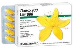 Лайф 900