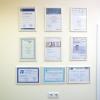 АЮС дент. Стоматологическая клиника фото #4