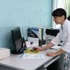 Medical On Group Одинцово фото #13