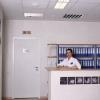 Medical On Group Одинцово фото #1