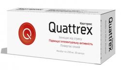 Кваттрекс (Quattrex)