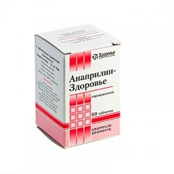 Анаприлин-Здоровье