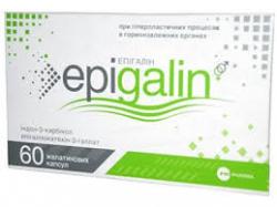 Эпигалин
