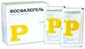 Гастрит препараты. Гастрит таблетки для лечения - Медикаменты, лекарства - Medcentre24.ru - справочник лекарств, отзывы о клиник