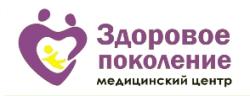 """Медицинский центр """"Здоровое поколение"""""""