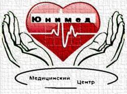 """Медицинский Центр """"Юнимед"""" Ижевск"""
