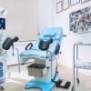 Медицинская клиника репродукции МАМА фото #1