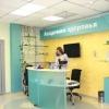 Медицинский Центр Академия Здоровья фото #7