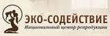 """Национальный центр репродукции """"Эко-Содействие"""""""