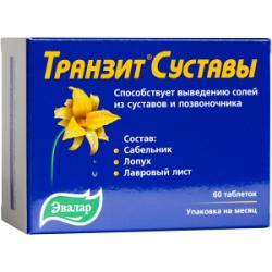 Транзит суставы Эвалар