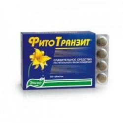 ФитоТранзит Эвалар
