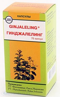 Гинджалелинг