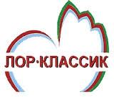 "Медицинский центр ""ЛОР-КЛАССИК"""