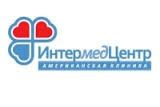 """Медицинский центр """"Интермедцентр"""""""