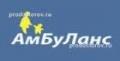 """Многопрофильный медицинский центр """"Амбуланс"""""""