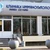 Клиника иммунопатологии НИИКИ СО РАМН фото #2