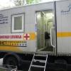 """Многопрофильный медицинский центр """"Амбуланс"""" фото #8"""
