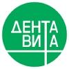 """Сеть стоматологических клиник """"ДентаВита"""""""