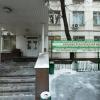Клиника практической медицины фото #2