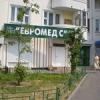 """Многопрофильная клиника """"Евромед С"""" Марьино фото"""