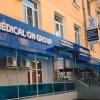 Медикал Он Груп фото #2