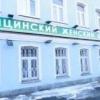 Медицинский Женский Центр фото #1