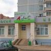 """Медицинский центр """"Альтамед-С"""" фото #1"""