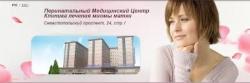 Центр Лечения Миомы Матки