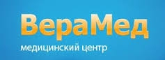 """Медицинский центр """"ВЕРАМЕД"""""""