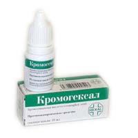 Кромогексал  глазные капли