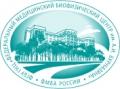Клиника ФГБУ ГНЦ  ФМБЦ им. А.И. Бурназяна