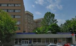 Центр хирургии и трансплантологии им. А.И. Бурназяна, г. Москва