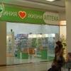 Аптека Линия Жизни фото #1