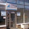 Клиника аллергологии и педиатрии фото #1