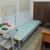 """Клинико-диагностический центр """"Авицена"""" фото"""