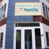 """Медицинский центр """"Familia"""" фото"""