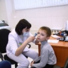 """Медицинский центр """"Здоровье"""" фото"""