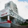 Сеть клиник Меги фото #2