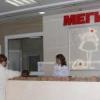 Сеть клиник Меги фото #3