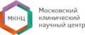 Московский Клинический Научный Центр - МКНЦ